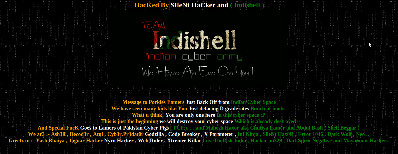 IbrarCentre hacked by Silent Hacker Indishell