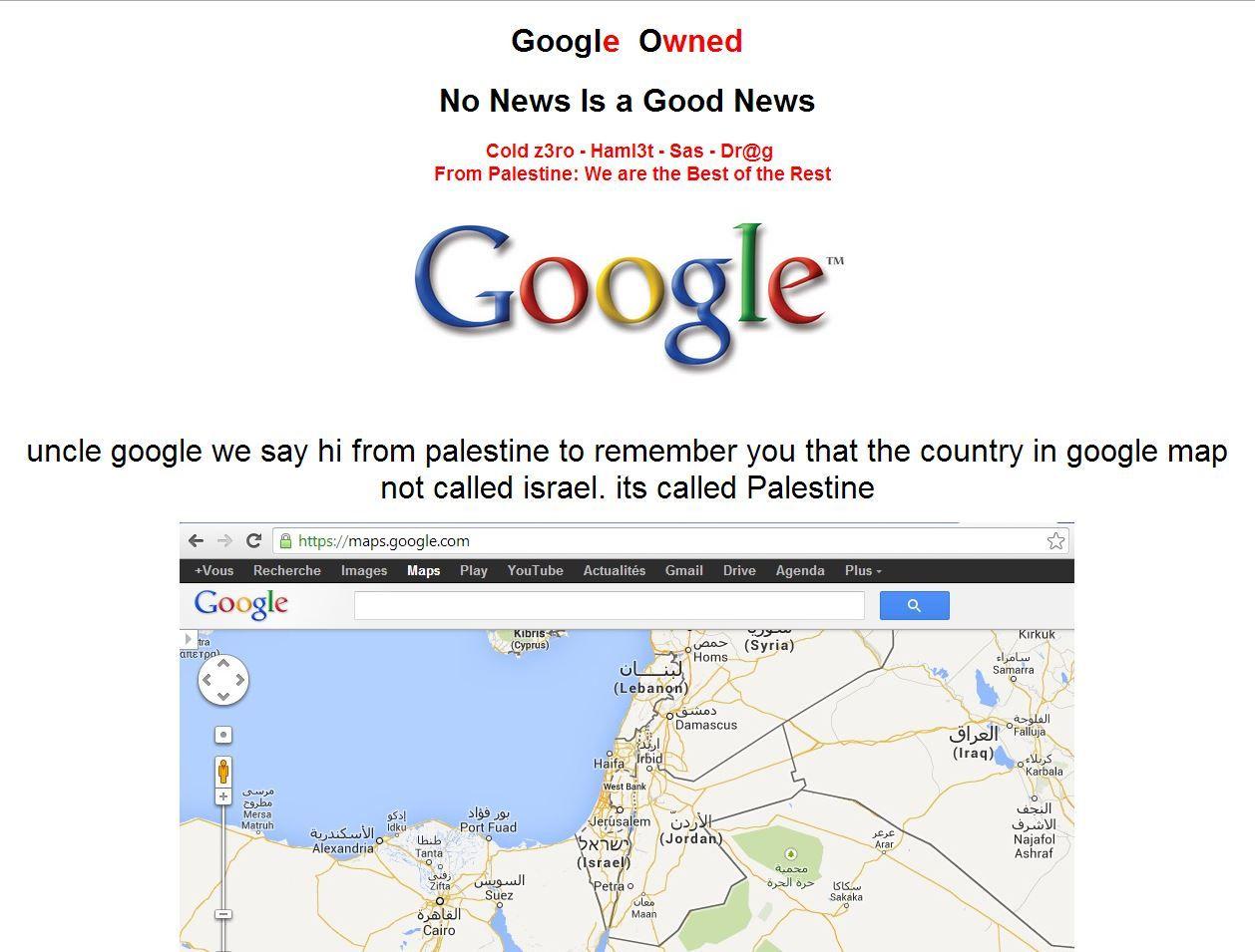 Google Palestine Hacked - Google.ps Hacked