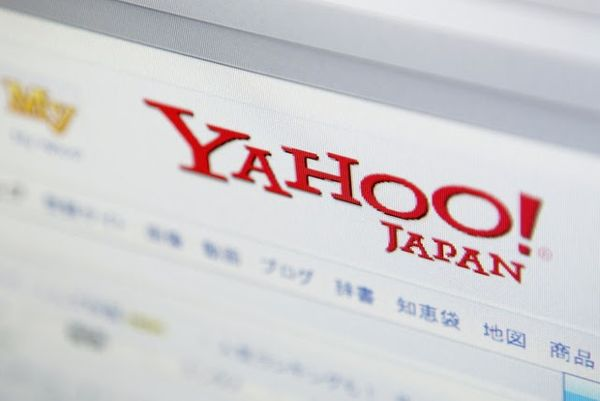 22 million Yahoo IDs stolen from their Japanese Server