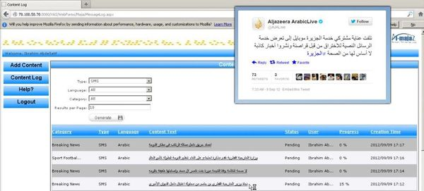 Al Jazeera SMS service Hacked