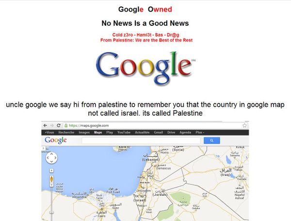 Google Palestine Hacked - Google.ps Hacked